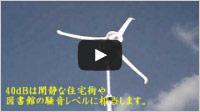 TOMOの風YG-4000動画