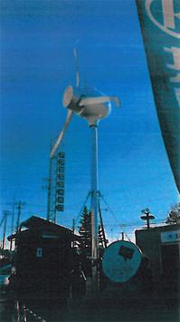 TOMOの風YG-4000