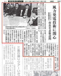 20130123news1.jpg